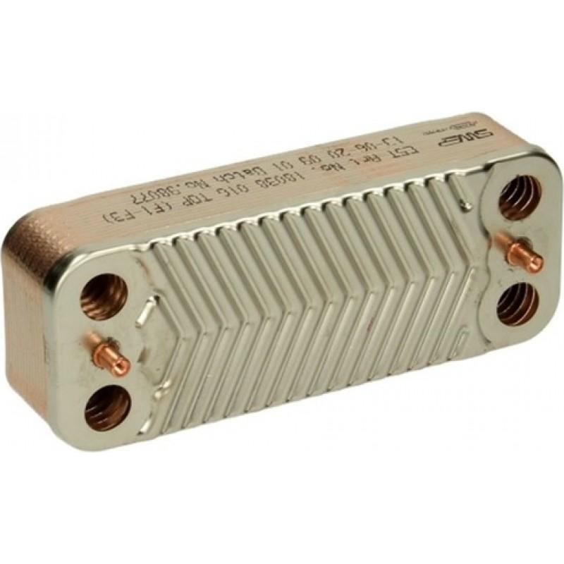 Пластинчатый теплообменник на котел иммергаз теплообменник трубчатый 707 200 80