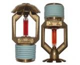 Ороситель спринклерный водяной CBO0-PBо(д)0,77-R1/2/P141.B3-«CBB –15»