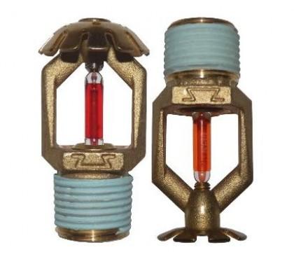 Ороситель спринклерный водяной CBO0-PНо(д)0,47-R1/2/P93.B3-«CBН –12»  с резьбовым герметиком