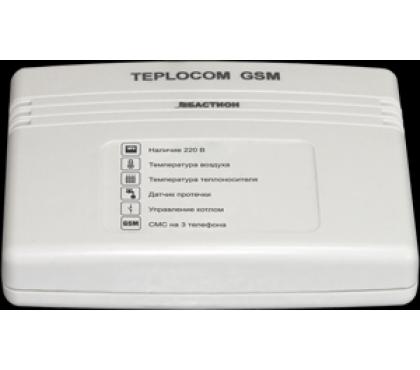 GSM  Информатор TEPLOCOM GSM